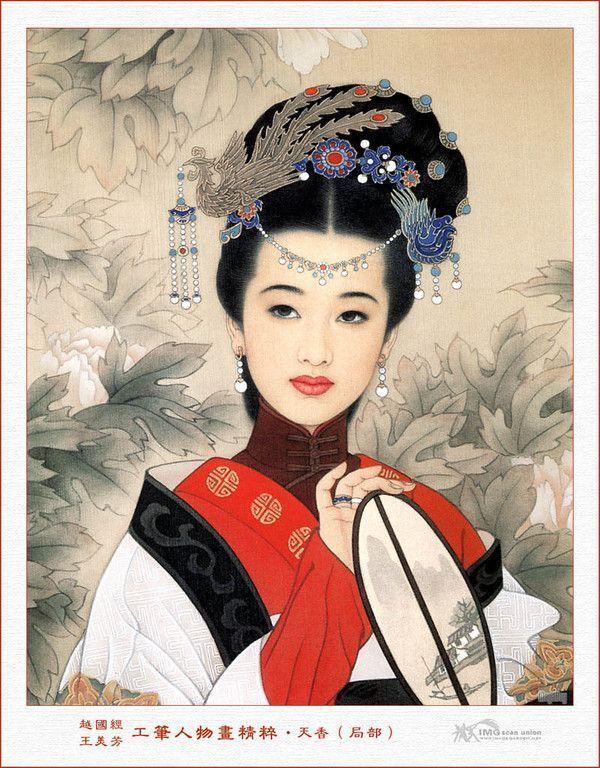 Art asiatique  (ZGJ-WMF)